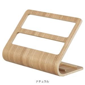 リモコンラック 木製 リン RIN タブレット&リモコンラック