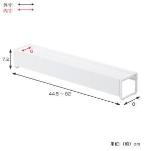 排気口カバー 棚付き伸縮排気口カバー  ホワイト プレート Plate