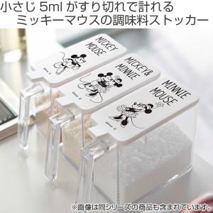 調味料ストッカー S 350ml ミッキーマウス キャラクター