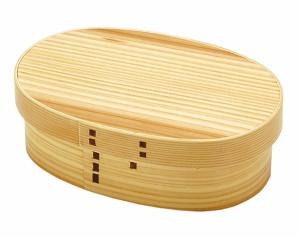 お弁当箱 わっぱ弁当 杉 一段 500ml 仕切り付き レディース 木製 ( 曲げわっぱ弁当箱 )
