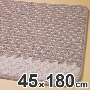 キッチンマット ふっくら仕立て らく足生活 エフィカス 45×180cm
