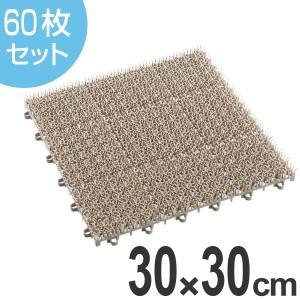 【送料無料】 人工芝 若草ユニット 本体 60枚組 グレー