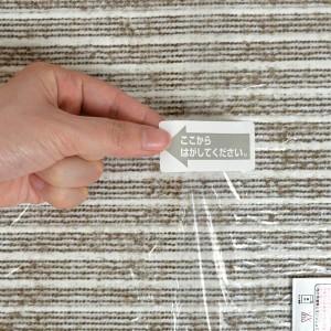 キッチンマット 180 45×180cm 洗える 滑り止め インテリアマット ピタッピ 石畳 ( カーペット ラグ )