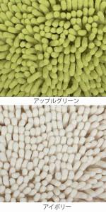 バスマット Premium SUSU(スウスウ・吸う吸う) Mサイズ 45×60cm 抗菌仕様
