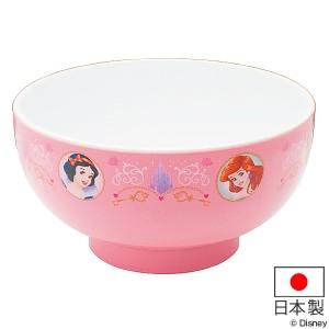 お椀 ディズニープリンセス 子供用 日本製