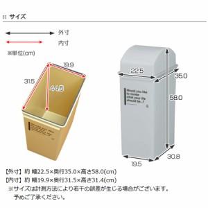 ゴミ箱 スイングダスト カフェスタイル 深型 ふた付き 25L