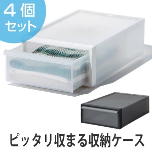 収納ケース 引き出しタイプ クローゼット収納 引き出し 高さ16cm 日本製 同色4個セット ( 収納ボックス )