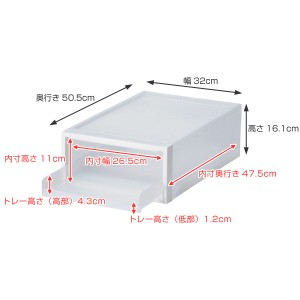 収納ケース トレータイプ クローゼット収納 引き出し 高さ16cm 日本製 同色4個セット ( 収納ボックス )