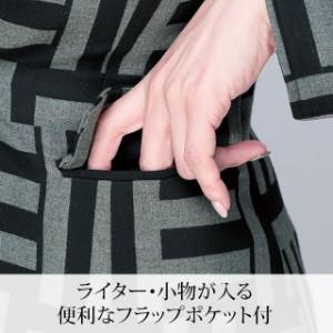 お洒落モードSUIT。ノーカラークールジャカードスーツ[大きいサイズ/キャバスーツ/キャバ/スーツ/ソブレ/179014]