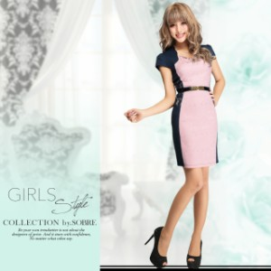 【SALE】細魅せジャカードニットワンピ 161500[キャバ ミニ ドレス 大きいサイズ ソブレ キャバドレス タイト]【返品交換不可】