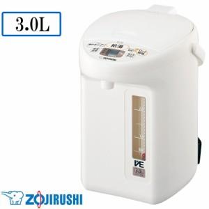 優湯生 象印 3L CV-TZ30-WA /(ホワイト/) /(ゆうとうせい/) マイコン沸とうVE電気まほうびん