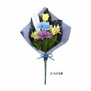 プリザーブドフラワー(仏花) いろどり 青 C20781