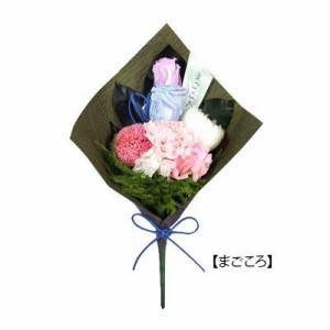 プリザーブドフラワー(仏花) まごころ C21299