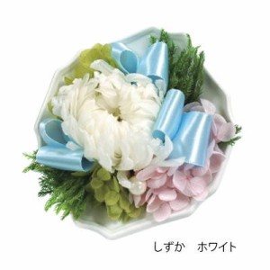 プリザーブドフラワー(仏花) お供えアレンジメント しずか ホワイト C21600