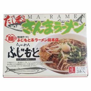 g麺ふじもりの画像