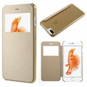 iPhone 7 Plus レザーケース ゴールド 強化ガラス保護フィルム付き アイフォン7 プラス iPhone 7 Plus ケース 手帳 iPhone 7 Plus ケース