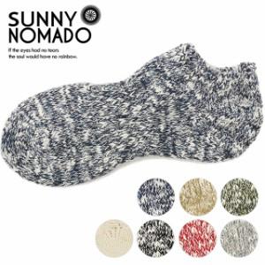 【メール便可】サニーノマド SUNNY NOMADO 日本製奈良産 綿麻混 靴下 スラブネップスニーカー ソックス(TMSO-003 SS18)