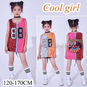bb66e1346f61c ダンス衣装 ヒップホップ オレンジ シルバー スパンコール 衣装 女の子 チアガール キッズ トップス ベスト キッズ ジャズ ダンス