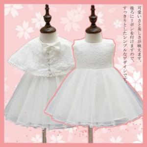 84227b485f3974 ベビードレス フォーマル ベビー服 女の子 ワンピース 子供ドレス フォーマル ベビー 赤ちゃん出産祝い キッズドレス 子供