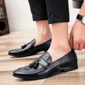 e5a37c744c6b メンズビジネスシューズ スリッポン クロコダイルワニ柄 ローファーシューズ ドライビングシューズ 革靴 学生靴 紳士靴 タッセル