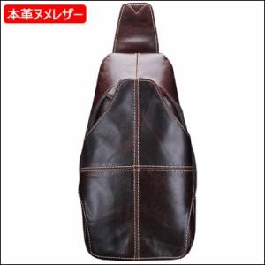 4b845be231e9 ボディバッグ メンズ 本革 レザー ブラウン 斜めがけ鞄 ワンショルダーバッグ アウトドア おしゃれ 斜