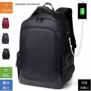101edfa29bac リュックサック ビジネスリュック メンズ ビジネスバッグ 防水大容量 軽量 バックパック 通学 通勤 出張
