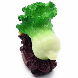 【お取り寄せ】置物 翡翠風 美しい 白菜 中国 聚宝来財 財運アップ