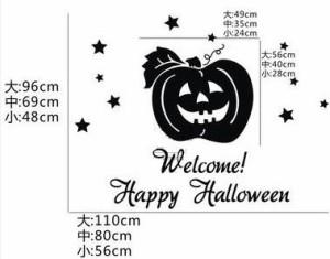 【お取り寄せ】ウォールステッカー ニッコリ かぼちゃ オレンジ (中)