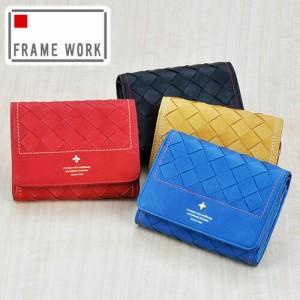 a5ff330fb646 送料無料/フレームワーク/FRAME WORK/二つ折り財布/折財布/
