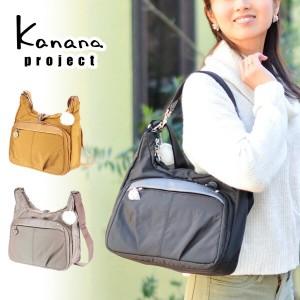 d27ef8fd8b978e 送料無料/カナナプロジェクト/Kanana project/2wayショルダーバッグ/トートバッグ/