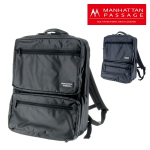 537081b7cc36 送料無料/マンハッタンパッセージ/MANHATTAN PASSAGE/リュックサック/デイパック/バックパック