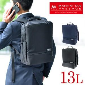 d4a8cc9e748f 送料無料/マンハッタンパッセージ/MANHATTAN PASSAGE/バックパック/リュックサック/ビジネス