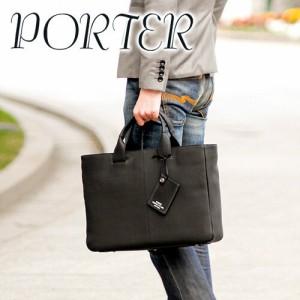 【送料無料】ポーター/PORTER/ブリーフトートバッグ(S)/ビジネスバッグ/WITH/ポーターウィズ/吉田カバン/メンズ/レザー/016-01070