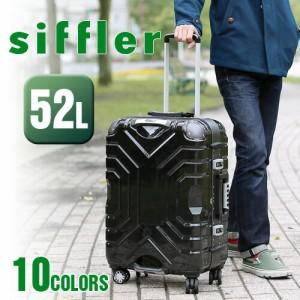 2719699eaf 送料無料/スーツケース/キャリーケース/ハード/シフレ/Siffler/(