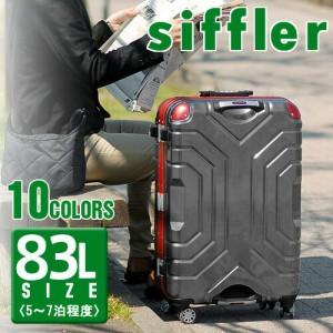 f615309b8f シフレ siffler スーツケース migrant b1132t-68の通販 Wowma!