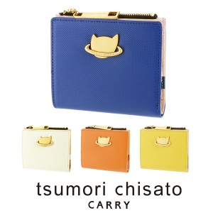 f4dc80646cc0 送料無料/ツモリチサト/tsumori chisat/二つ折り財布/折財布/ネコ