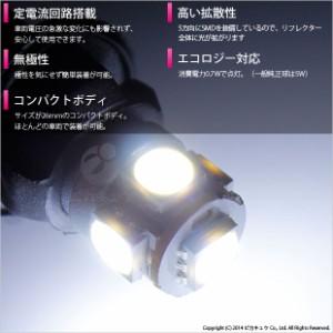 2-B-5 即納★リバティM12 ポジション対応 T10 High Power 3chip SMD5連ウェッジシングル 2球 ホワイト