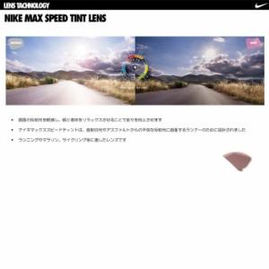 【EV0944】MENS NIKE-ナイキ- VISION SUN VAPORWING RUNNING メンズ サン