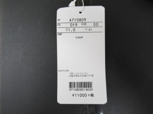 b5badd0230604e 【A710809】【NEW秋冬モデル】archivio-アルチビオ- LADYS レディース ベルト【1