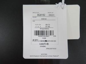 【アンダーウェア系】【DKD31】【NEW秋冬モデル】Reebok-リーボック- LADYS レディース ヒーロー