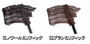 【正規品・送料無料】ランコム グランディオーズ(10ml)+コフレ3800円