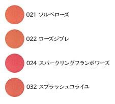 【正規品・送料無料】ランコム クッションブラッシュ スプティル+クイーンローション120ml