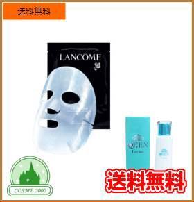 【正規品・送料無料】ランコム ジェニフィック マスク (16mLx6枚)+クイーンローション120ml