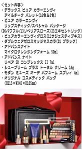 【正規品・送料無料】エスティローダー ピュア カラー エンヴィ グロス+メークアップコレクションセット