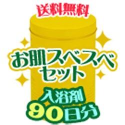 【正規品・送料無料】ファンケル プロポリス(カプセル)(120粒)+お肌スベスベセット