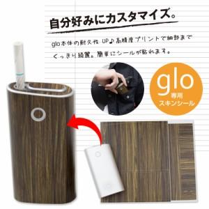 グロー シール 送料無料 glo グローシール 専用スキンシール グロー ケース シール gloシール 電子タバコ シンプルデイジー