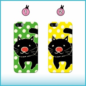 iPhone 7 ケース iPhone 7 スマホケース ドット猫 送料無料 アイフォン 7 ハードケース iPhone