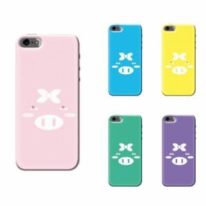 iPhone 7 ケース iPhone 7 スマホケース ブタアップ 送料無料 アイフォン 7 ハードケース docomo