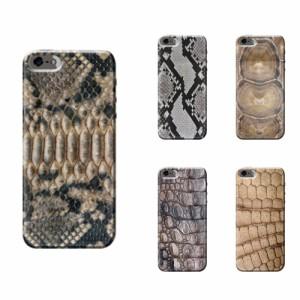 iPhone 6 Plus ケース iPhone 6 Plus スマホケース リアルアニマル柄(爬虫類) 送料無料 アイフォン 6 プラス ハードケース docomo
