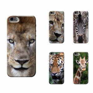iPhone 6 ケース iPhone 6 スマホケース リアルアニマル/05 送料無料 アイフォン 6 ハードケース au